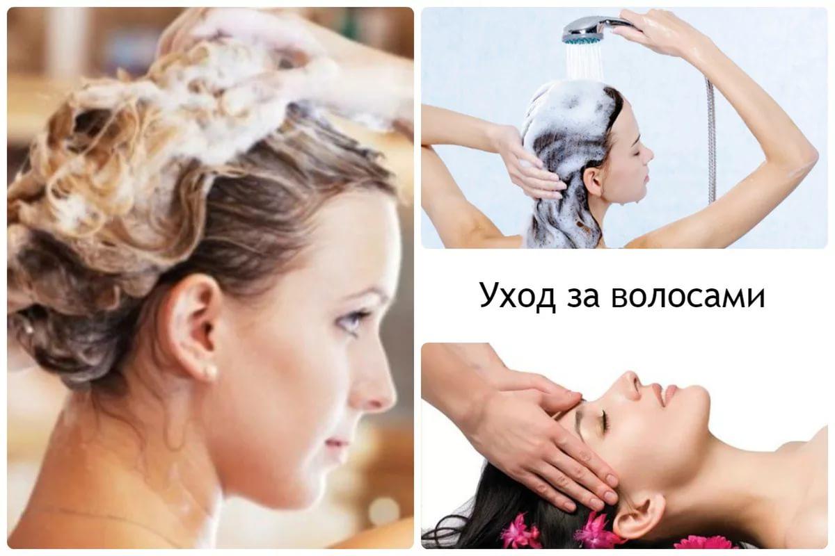 Как ухаживать за волосами в домашних условий
