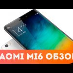 Обзор смартфона xiaomi-mi6